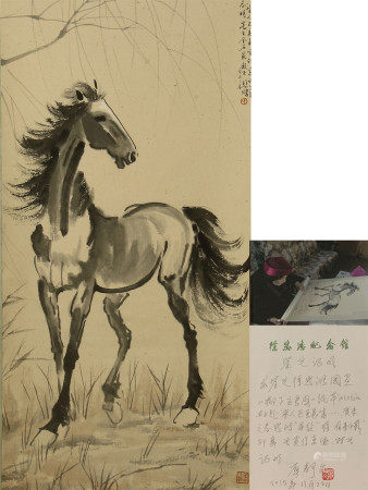 CHINESE PAINTING OF HORSE UNDER THE WILLOWS BY XU BEIHONG