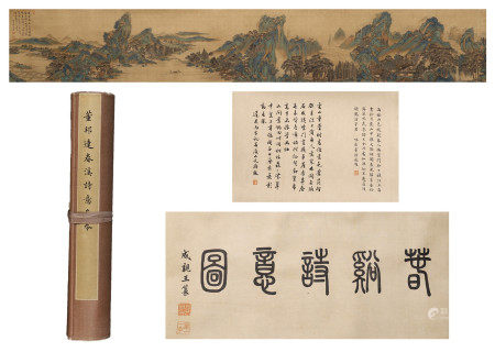 CHINESE HANDSCROLL CALLIGRAPHY PAINTING OF LANDSCAPE BY DONG BANGDA