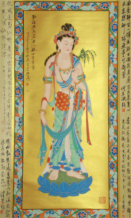 CHINESE PAINTING OF STANDING AVALOKITESVARA ON LOTUS BY ZHANG DAQIAN