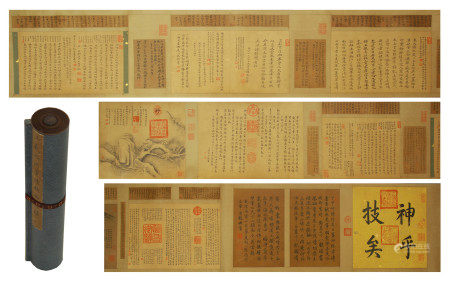A CHINESE HANDSCROLL PAINTING OF WANG XIZHI