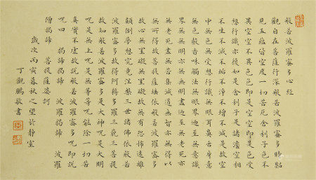 CHINESE CALLIGRAPHY PAINTING ON PAPER OF DING GUANPENG