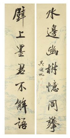 A CHINESE CALLIGRAPHY COUPLET BY WU HUFAN