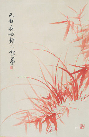 A CHINESE VERTICAL SCROLL OF PAINTING CLIVIA MINIATA BY QIGONG