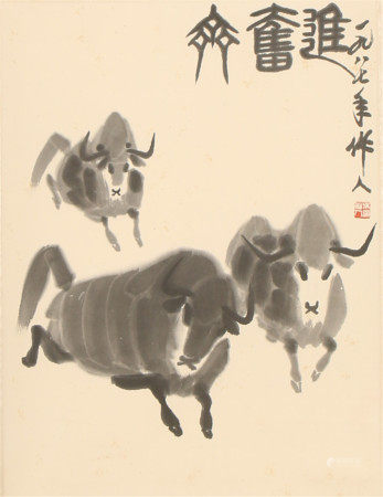 A VERTICAL SCROLL OF PAINTING RUNNING CATTLE BY WU ZUOREN