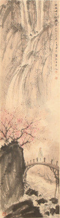 A CHINESE SCROLL PAINTING OF MOUNTAIN AND FIGURE BY FU BAOSHI