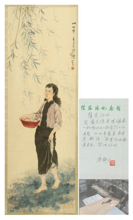 A CHINESE VERTICAL SCROLL OF PAINTING LADY BY XU BEIHONG