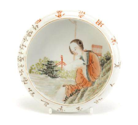 Chinese porcelain brush washer hand painted with a young female in a landscape and calligraphy, 13.