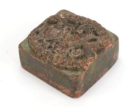 Chinese patinated bronze dragon and phoenix design seal with character marks, 4.5cm x 4.5cm : For