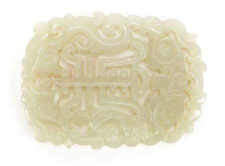 Chinese pale green jade panel pierced and carved with two dragons and a bat, 6.5cm x 5cm : For