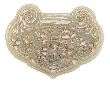 Chinese pale green jade panel carved and pierced with bats and flowers, 7.5cm wide : For Condition