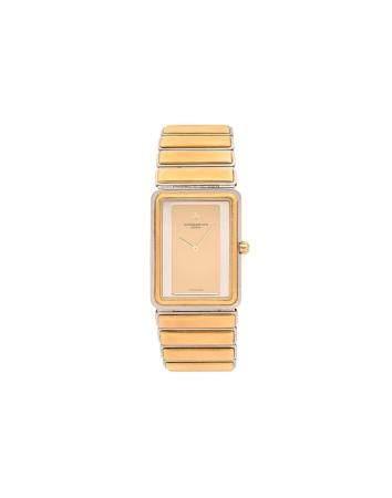 VACHERON  CONSTANTIN HARMONY VERS 1990N° 560301Montre bracelet pour femme en or jaune 18k (750)
