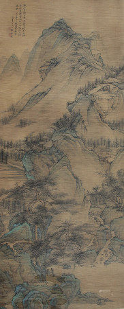 A Chinese Painting By Wang Hui