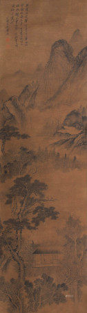 A Chinese Painting By Shi Tao