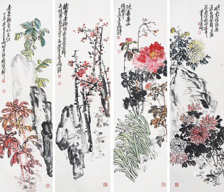 A Chinese Painting By Wu Changshuo