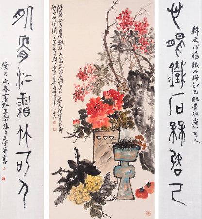 A Chinese Scroll Painting By Wu Changshuo And Huang Binhong