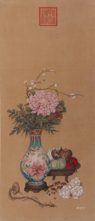 A Chinese Scroll Painting Ci Xi