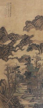 A Chinese Painting By Wu Li
