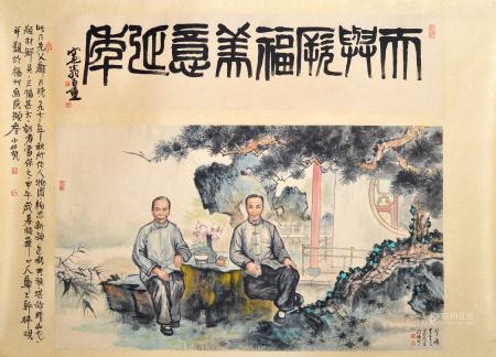 A Chinese Painting By Zheng Naimiao