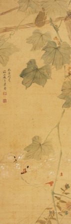 A Chinese Painting By Ju Lian