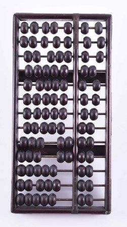 Abacus China Qing- DynastieHolz, 2,8 cm x 36,5 cm x 18 cmAbacus China Qing dynastywood, 2.8 cm x