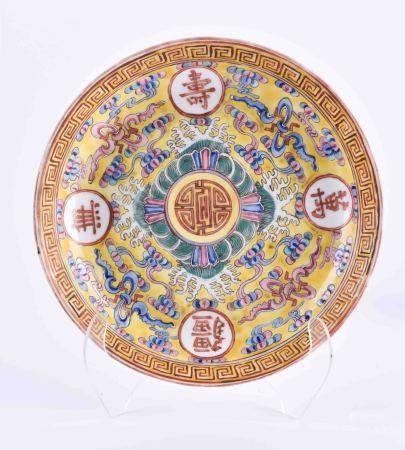 Teller China Daqing Guangxu Nianzhi PeriodeFamille Rose Dekor mit Kalligrafie, mit eisenroter 6