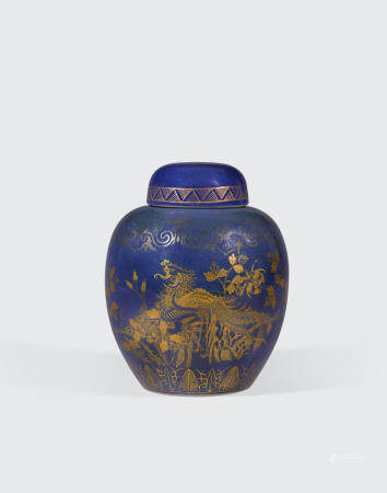 A cobalt-glazed and gilt-decorated jar and cover  Late Qing/Republic period