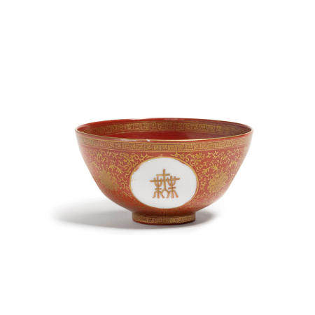 A coral red and gilt enameled bowl Late Qing/Republic Period