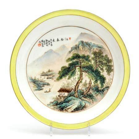A Republic period landscape plate