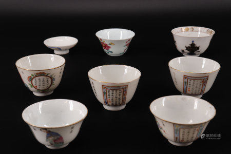 Collection of 7 19th century famille rose porcelain bowls
