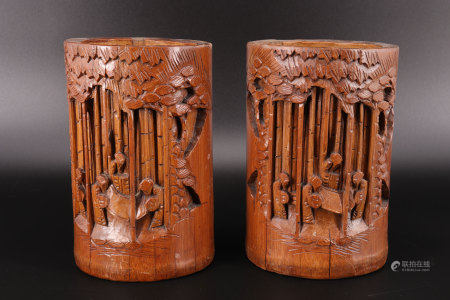 Pair of brush pots in 20th century Bamboo