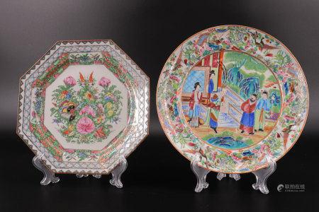 Set of 2 Canton porcelain plates