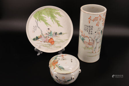 china - Lot of 3 Qianjiang cai enamel porcelains, hat holder, tray and terrine