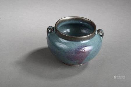 Petite jarre Guan en porcelaine