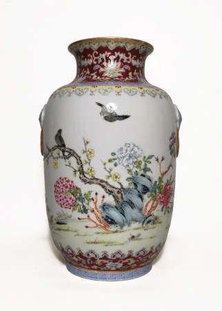 Chinese Famille Rose 'Garden' Vase, Early 20th C.