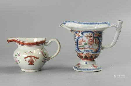 2 Chinese export porcelain cups/jugs, possibly 18th c.