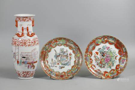 3 Chinese multicolor porcelain wares, possibly 19th c.