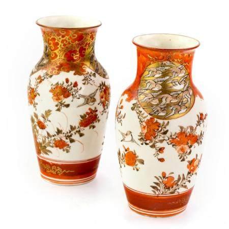 Pair Early Japanese Kutani Ware Porcelain Vases