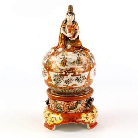 Chinese Character Porcelain Censor Incense Burner