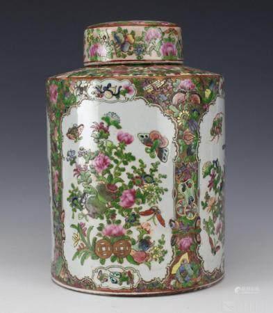 """Old Chinese Famille Rose Porcelain 13"""" Ginger Jar"""