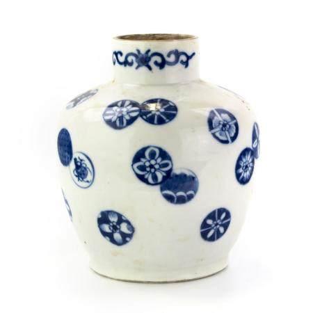 Old Chinese Auspicious Blue & White Porcelain Vase
