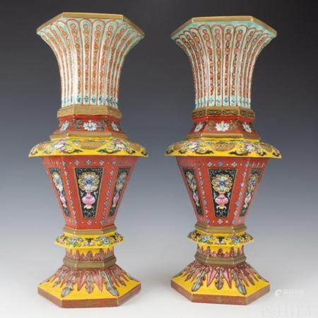 Pair of 4 Character Marked Chinese Porcelain Vases