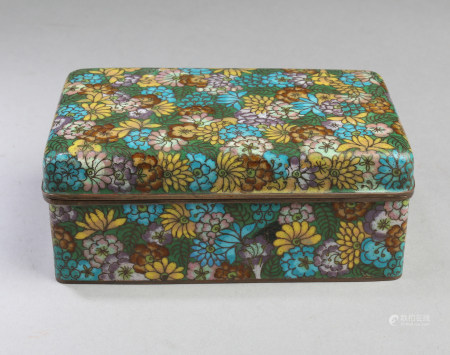 Antique Chinese Rectangular-shaped Cloisonne Container Box