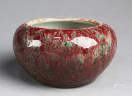 Antique Chinese Glazed Flambe Ink Washer