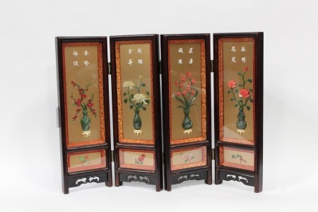 A Four Panel Table Screen with Jade Inlay
