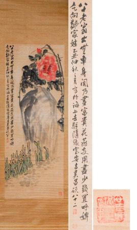 吳昌碩 花卉圖 立軸