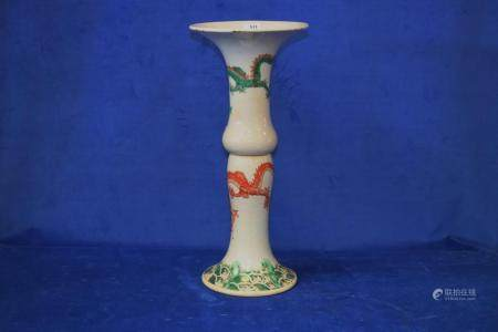 CHINESE PORCELAIN ALTAR VASE, RED AND GREEN 5 CLAW DRAGON AN