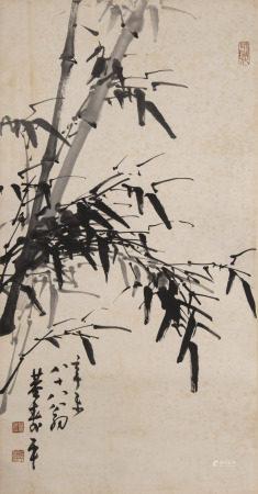 董壽平 畫竹
