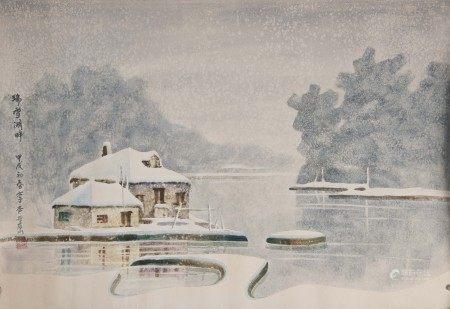 李杏 瑞雪湖畔