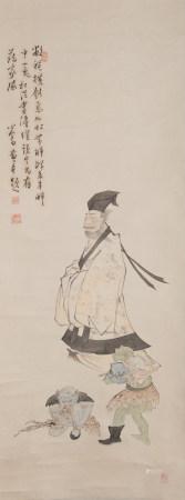 溥儒 錘進士塗 (中國美術家協會贈)