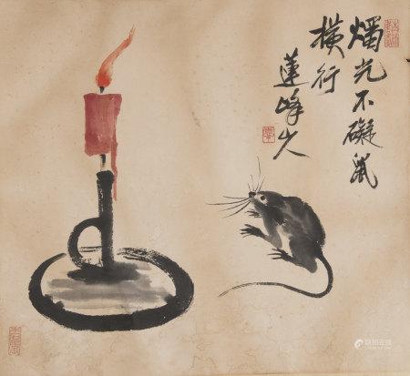 丁蓮峰  畫鼠